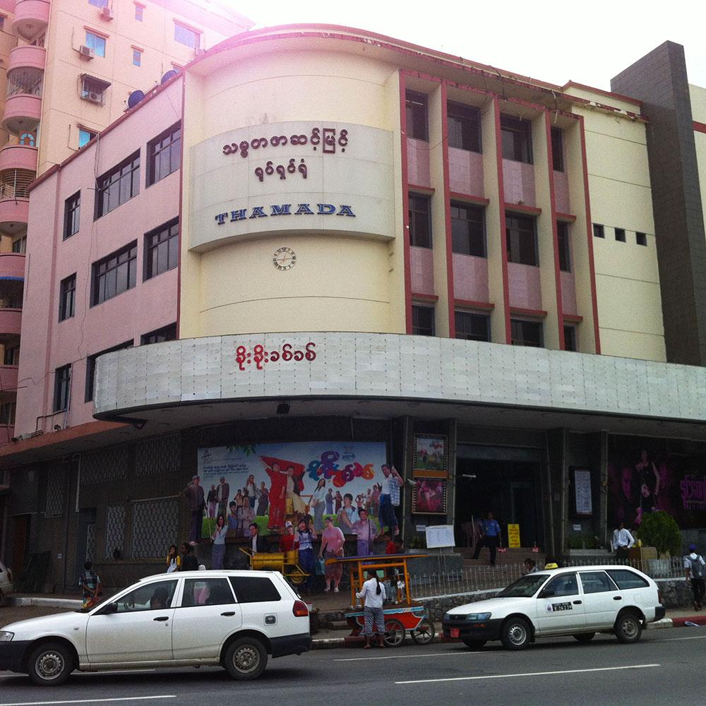 Escale cinéphile à Rangoon