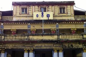 Escale cinéphile à Rangoon : metite image pour homepage