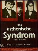 Affiche Syndrome asthenique