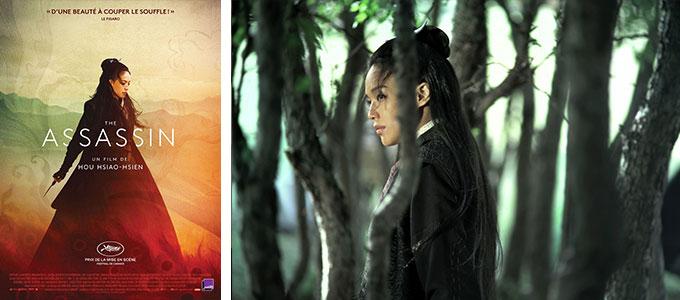 Sortie DVD : The Assassin de Hou Hsiao-Hsien. Avec Shu Qi, Chang Chen, Zhou Yun.