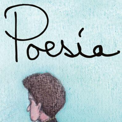 Affiche commentée de Poesia sin fin de Alejandro Jodorowsky : détail sur le titre