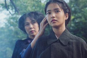 Mademoiselle de Park Chan-wook.