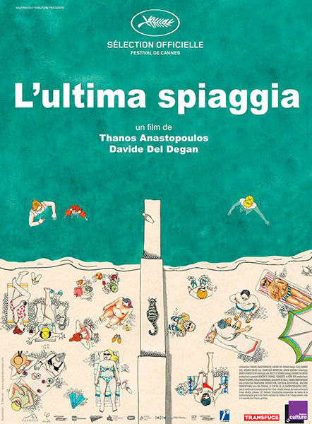 Affiche de L'Ultima Spaggia réalisé par Thanos Anastopoulos et Davide Del Degan