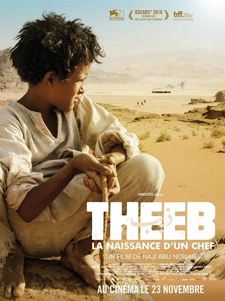 theeb naji abu nowar enfant désert