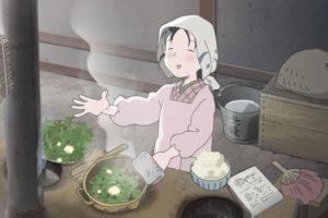 BAPWEB-Recoin-monde-Sunao-Katabuchi-Home