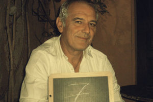 BAPWEB-Interview-minutee-Atelier-Laurent-Cantet-Home