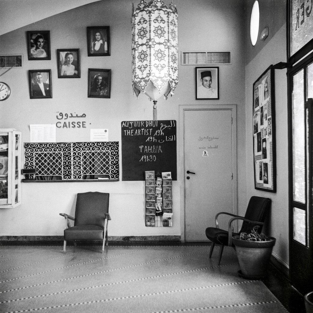 Escapade cinéphile à Tanger : intérieur d'un cinéma