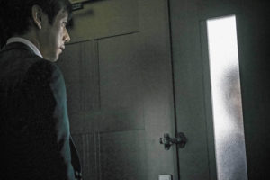 magazine de cinéma - Creepy - Kiyoshi Kurosawa
