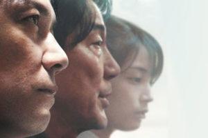 Magazine de cinéma - The Third Murder - Hirokazu Kore-eda