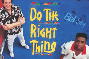 Do The Right Thing de Spike Lee